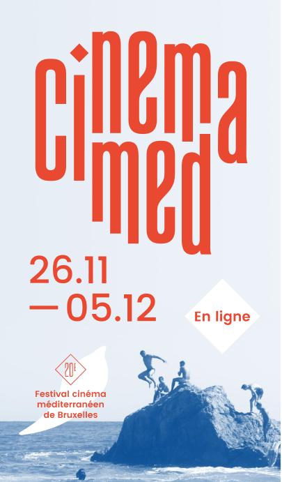 Lien vers le site du Cinemamed