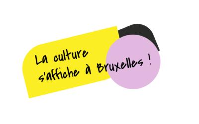 Concours : «La classe ! La Culture s'affiche ! Imagine la Culture à Bruxelles en 2030.»